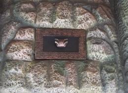Кованые каминные наборы, дровницы, решетки №17