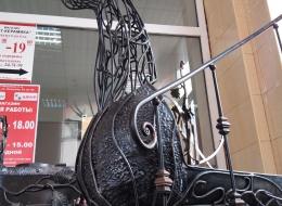 Кованые скульптуры, Арт объекты Воронеж №105
