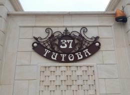 Кованые ворота Воронеж №186