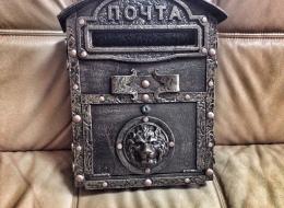 Кованые таблички, кованые почтовые ящики №75
