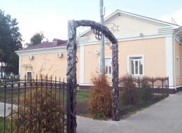 Кованые арки Воронеж №6