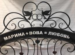 Кованые лавочки и скамейки Воронеж №60