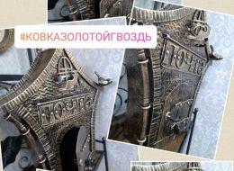 Кованые таблички, кованые почтовые ящики №91