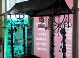 Кованые мангалы Воронеж №67