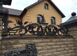Кованые ограждения Воронеж №23