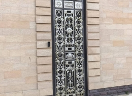 Кованые ворота Воронеж №30