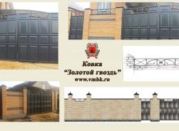 Кованые ворота Воронеж №244