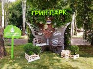 Кованые скульптуры Воронеж №3