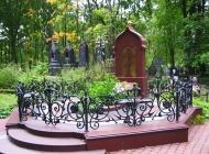 Кованые ритуальные изделия Воронеж