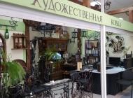Мастерская художественной ковки Золотой гвоздь Воронеж
